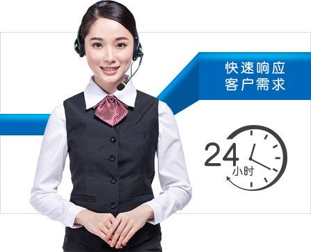 突破业内常规服务承诺 刷新行业服务标准