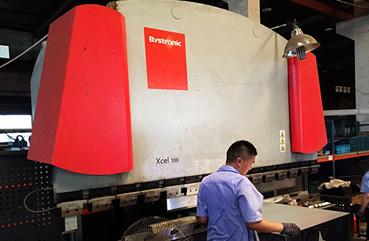 纺织机械设备:数控剪板机